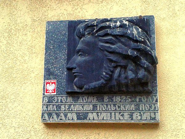 Odessa Mickiewicza