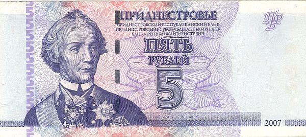 naddniestrze_pieniądze_waluta_ruble