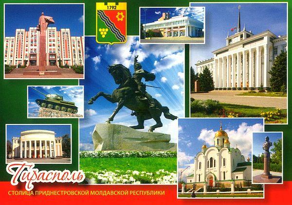 naddniestrze_tyraspol_widokowka